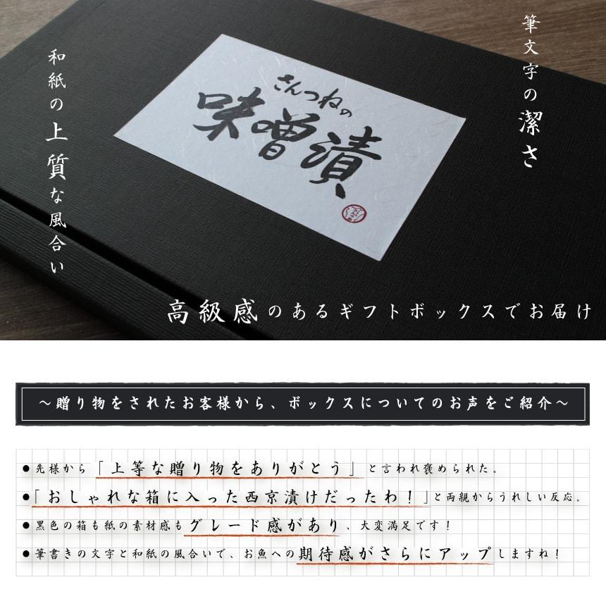 和紙の上質な風合い 筆文字の潔さ 高級感のあるギフトボックスでお届け 贈り物をされたお客様から、ボックスについてのお声をご紹介